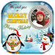 Merry Christmas Photo Maker 2018 by Handsome Partner