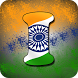 Indian Flag Letter by GIF Mini Store