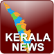 Kerala News Live by Jigna