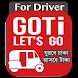 GOTi Driver