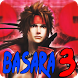 New Sengoku Basara 3 Guidare by Tobato