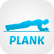 5-Minutes Plank Workout by Free Workouts
