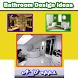 Bathroom Design Ideas by aaron balder