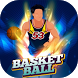 Guide: Basket Manager 2018