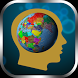 A Worldly Mind by Response Catalyst, Inc.