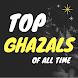 Top Ghazals