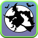 Halloween Scary Games - FREE! by EpicGameApps