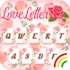 Valentine Love Keyboard Theme by Keyboard Arts Themes