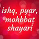 Ishq Pyar Mohbbat Shayari SMS by CreativeCom App