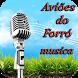 Aviões do Forró Musica by acevoice