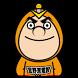 住まいの「困った」を解決(株)宜野湾電設の「ギノデン」アプリ by GMO TECH02, Inc
