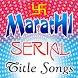 Marathi Serial Title Songs by Worldmusic2k15