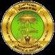 موقع نتائج الامتحانات الوزارية by Ali Rasheed