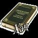 Китоби Ҳаҷ by Book-tj