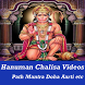 Hanuman Aarti Chalisa Mantra Sunderkand Path Video by Master Super Apps