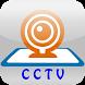 JenausCam CCTV – for baby, pet by JenausSoft Co.,Ltd.
