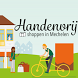 Handenvrij Shoppen by KangaCoders