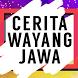Cerita Wayang Bahasa Jawa by Kibis