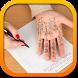 Cheat sheet by SE Develop