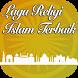 Lagu Religi Islam Terbaru by Smart Music Studio