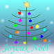 Joyeux Noël v2 by thanki