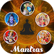 Mantra Collection (OFFLINE) by The Indian Buzz