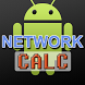 Network Calc by SRuslanas
