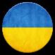 Constitution of Ukraine by Feofanix