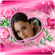Valentine Day Photo Frame - Valentine Photo Editor by Imperial Minds