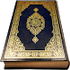 Quran MP3 Full Offline by Edufans Studio