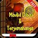 Lengkap Maulid Diba' Terjemah by Hadits Shahih Apps