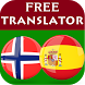 Norwegian Spanish Translator by TTMA Apps