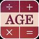 Age Calculator by Subhash Patel
