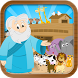 Noah's Ark Bible Story by Little Halo Games