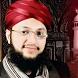 Hafiz Tahir Qadri Naats mp3 by progames