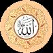Elifba - Kuran Öğreniyorum by İslamic