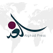الغد برس - Al Ghad Press by Softimpact