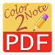 Text - Color Note To PDF by Over The Hood
