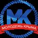Молодежь Крыма by Apps Globus