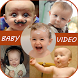 Baby Funny Videos 2017 by App Pro 2017