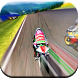 Extreme Racer Motobike 3D by Funny Games Dev