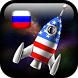 English Words for Russians by HyperLearning