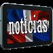 República Dominicana Noticias by CI0K0