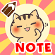 Kansai Cats Sticky Note by peso.apps.pub.arts