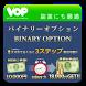 バイナリーオプション【副業・内職・在宅ワーク・FX・投資】 by inobeix,inc