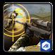 Military Commando: Sniper Kill by ArtyScorp Games