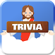 Bible Trivia Quiz Game - Free by Keith Games