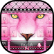 Pink Panther Lace Keyboard by Echo Keyboard Theme