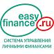 Личные финансы семейный бюджет by EasyFinance.ru