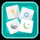 Религия - бесплатные книги